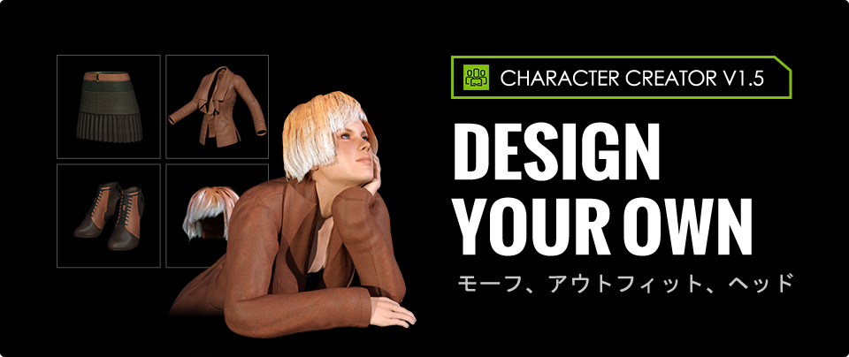 CHARACTER CREATOR 1.5 DESIGN YOUR OWN