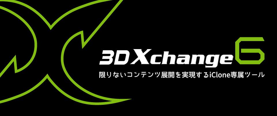 3DXchange6