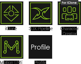 3D Game Character Design Platform - Reallusion iClone