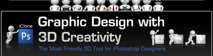 The Most Friendly 3D Tool for Photoshop Designers